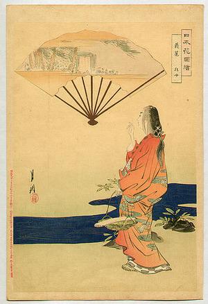 Ogata Gekko: Beauty and Fan - Pictures of Japanese Flowers - Artelino