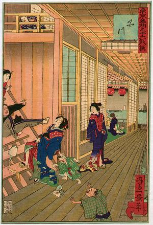 一景: Drunk in Shinagawa - 36 Comics of the Famous Places in Tokyo - Artelino