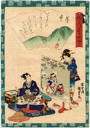 歌川国貞三代: Genji Goju-yon Cho - no.19 - Artelino
