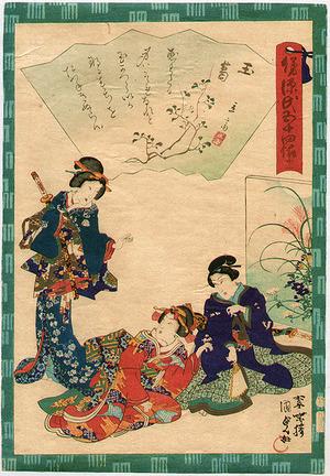 歌川国貞三代: Genji Goju-yon Cho - no.22 - Artelino