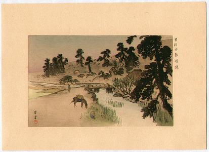 山本昇雲: Komazuka at Waseda - Artelino