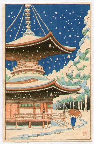 Fujishima Takeji: Pagoda of Negoro - Artelino