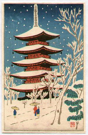 Fujishima Takeji: Red Pagoda in Snow - Artelino