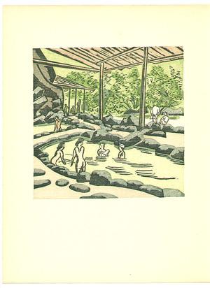 前川千帆: Sakunami - Hot Spring Notes - Continued - Artelino