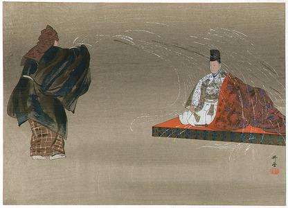 Tsukioka Kogyo: Tsuchigumo - Noh Ga Taikan - Artelino