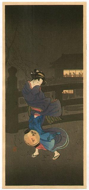Takahashi Hiroaki: Cold Winter Wind - Artelino