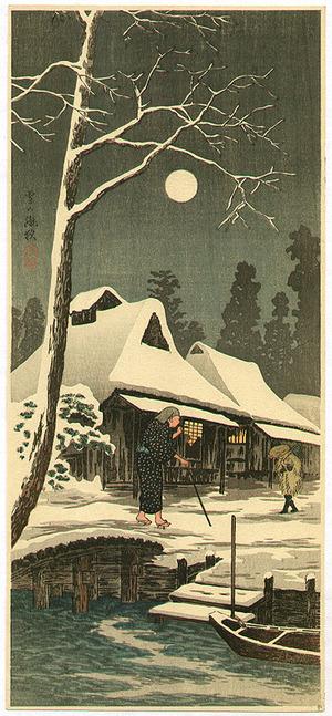 Takahashi Hiroaki: Snowy Night with Hazy Moon - Artelino
