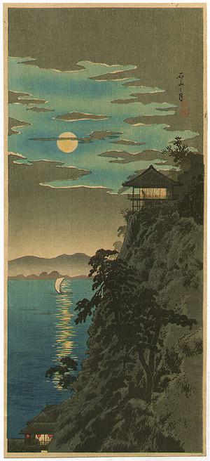 高橋弘明: Moon at Ishiyama - Artelino