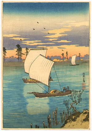 Takahashi Hiroaki: Sunset Glow at Tone River - Artelino
