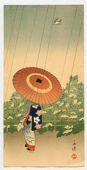 Tomioka Eisen: Maiko with Umbrella - Artelino
