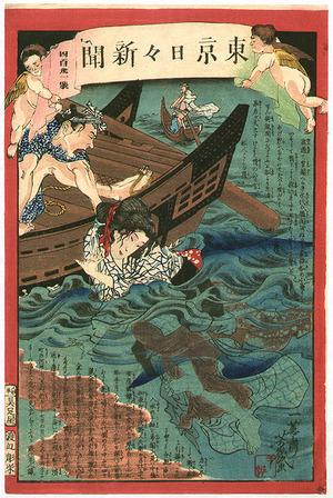 Ochiai Yoshiiku: Fisherman - Tokyo Nichinichi Shinbun - Artelino