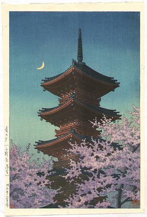 川瀬巴水: Toshogu Shrine in Spring Dusk - Artelino