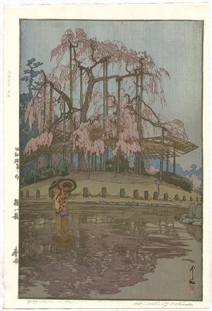 吉田博: Spring Rain - Yozakura in Rain - Artelino