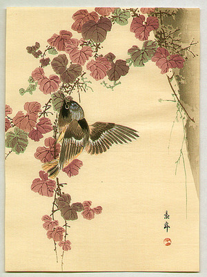 今尾景年: Bird and Purple Leaves - Artelino