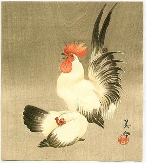 Hirose Biho: Rooster and Hen - Artelino