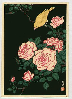 Ohara Koson: Canary and Roses - Artelino