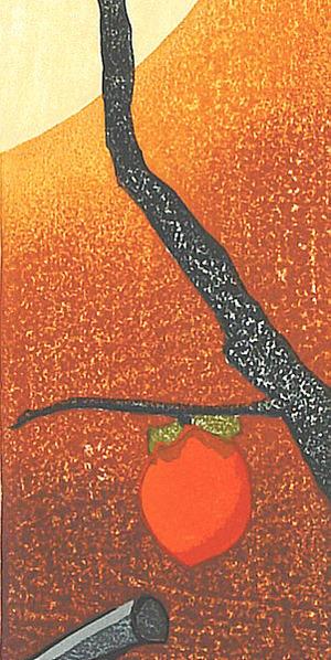 Rome Joshua: Autumn Moon - Shyugetsu - Artelino