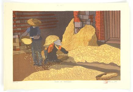 Rome Joshua: Harvest in Yunan - Yunan no Shukaku - Artelino
