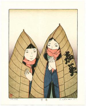 Okamoto Ryusei: Snow in the Twilight - Artelino