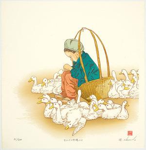 Okamoto Ryusei: Market Day - Children of Asia - Artelino