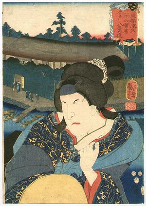 Utagawa Kuniyoshi: Imado, Yaegiri - Thirty-six Restaurants - Artelino
