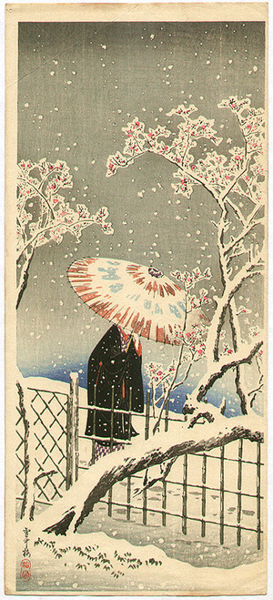 Takahashi Hiroaki: Plum in the Snow - Artelino
