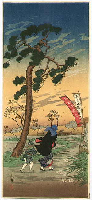 高橋弘明: Komatsugawa - Artelino