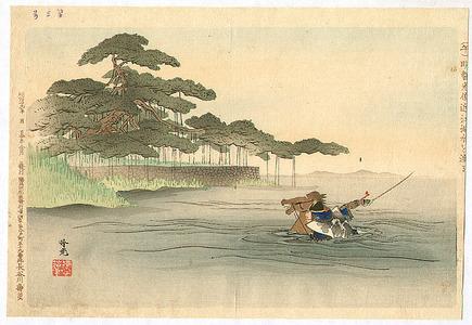 Adachi Ginko: Warrior Akechi - Artelino