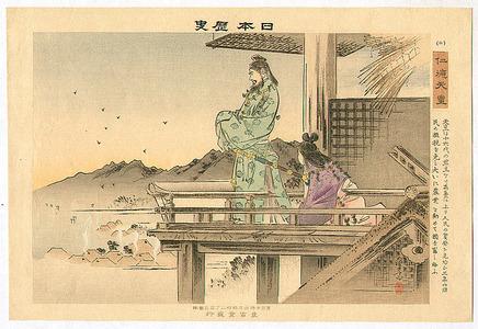 Utagawa Kuniaki: Emperor and His People - History of Japan - Artelino