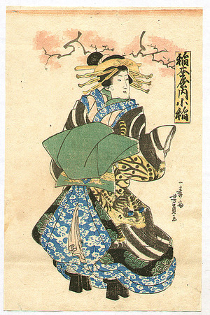 Utagawa Yoshikazu: Beauty Koine - Artelino