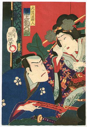 Utagawa Kunisada III: Fight under Maple Tree - Kabuki - Artelino