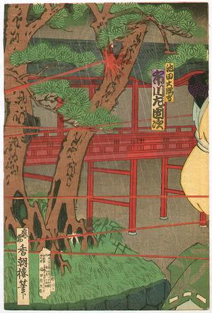 歌川国貞三代: Sword Fight in Bullet Rain - Kabuki - Artelino
