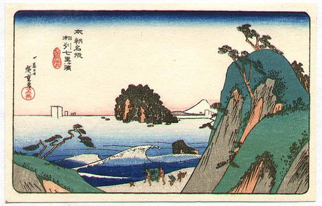 Utagawa Hiroshige: Set of Four Small Ukiyo-e - One Hundred Views of Edo - Artelino
