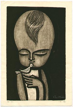 Ikeda Shuzo: Child and Bird - No.393 - Artelino