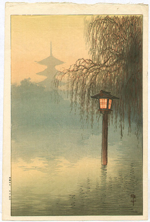 Ito Yuhan: Sarusawa Pond - Artelino