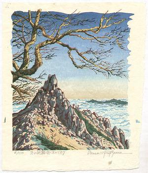 Morozumi Osamu: Mount Jizou in WInter - Japan - Artelino