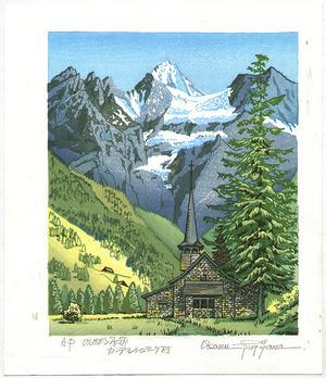 Morozumi Osamu: The Glacier Moves - Switzerland - Artelino