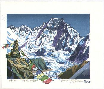 Morozumi Osamu: View of Mt. Gyachung Kang - Nepal - Artelino