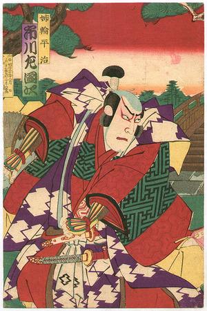 歌川国貞三代: Red Man and Prince - Kabuki - Artelino