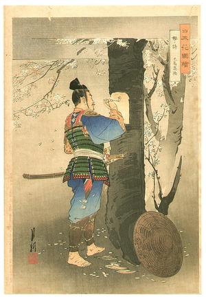 Ogata Gekko: Poem on Cherry Tree - Nihon Hana Zue - Artelino