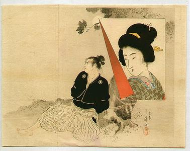 Tomioka Eisen: Samurai on a Moon Night - Artelino