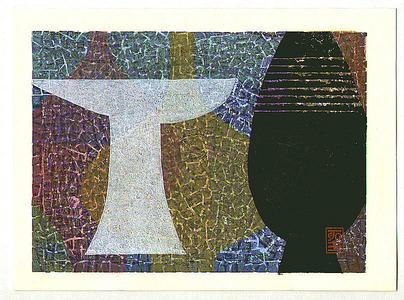 Mabuchi Toru: Still Life - Artelino