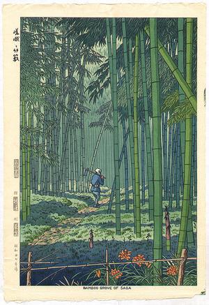 Fujishima Takeji: Bamboo Grove of Saga - Artelino