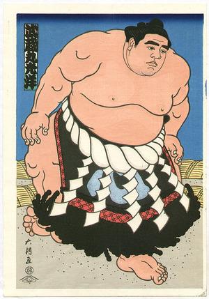 Kinoshita Daimon: Champion Sumo Wrestler Musashi-maru - Artelino