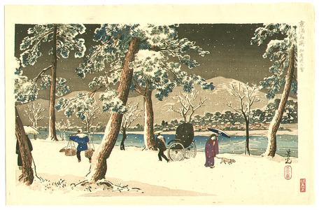 Nomura Yoshimitsu: Snowy Night - Famous places of Kyoto - Artelino