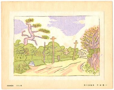 Hiratsuka Unichi: Landscape of Yoyogi - Artelino