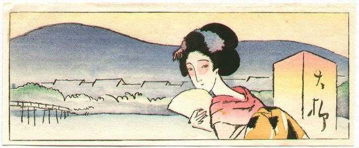 竹久夢二: Maiko in Kyoto - Artelino