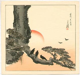 Ogata Gekko: New Year's Morning - Artelino