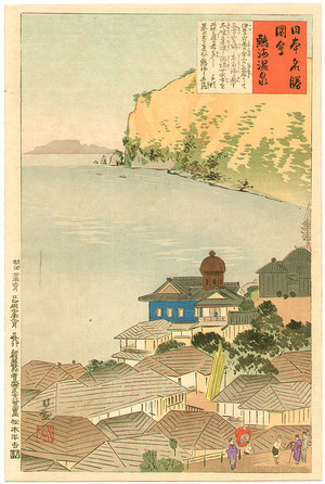小林清親: Atami Hot Spring - Famous Sights of Japan - Artelino