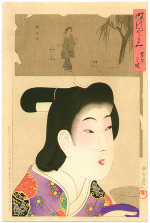 豊原周延: Kanbun - Jidai Kagami - Artelino